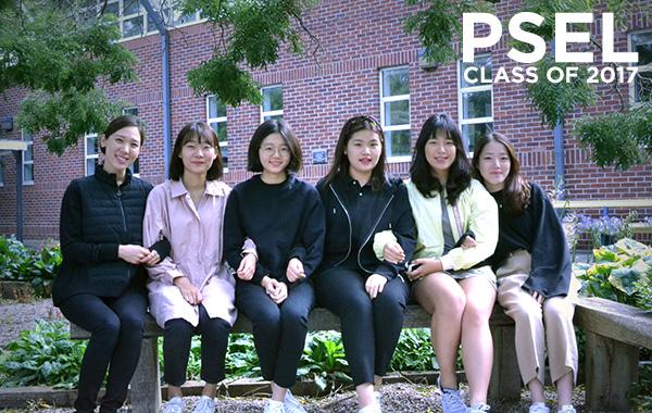 PSEL Class of 2017
